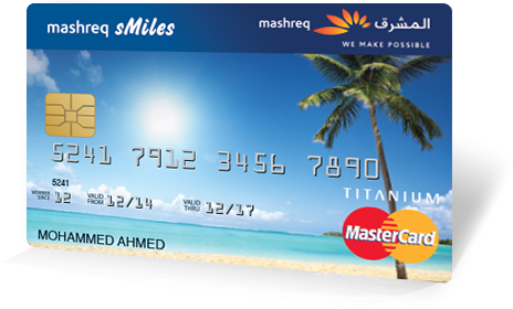 Best credit card in dubai apply for a credit card online credit credit card reheart Images