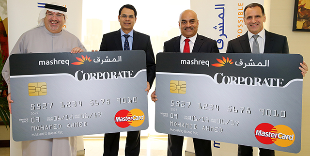 Mashreq introduces the all new corporate credit card news mashreq introduces the all new corporate credit card news mashreq bank reheart Image collections